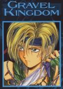 Gravel Kingdom