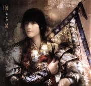 Zhi Yang Weng