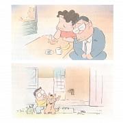 Houhokekyo Tonari no Yamada-kun