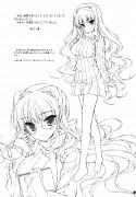 Kazuha Hotei