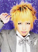 Mao (J-Pop Idol)