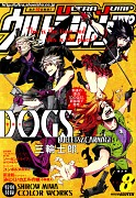 Dogs: Bullets and Carnage
