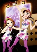Idol Master