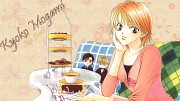 Skip Beat! Wallpaper