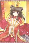 Aoi Kimizuka