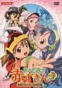 Fairy Musketeers