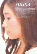 Yuuka Nanri
