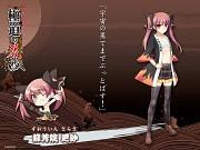 Gokudou no Hanayome