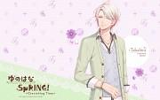 Yunohana Spring!