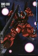 Gundam Perfect Files