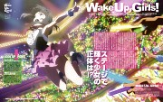 Wake Up Girls!
