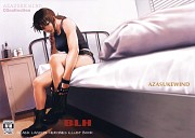 Azasuke