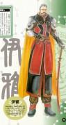 Himiko-Den