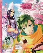Miyako (Game)