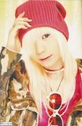 Bou (J-Pop Idol)