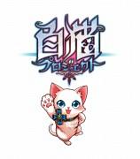 Shironeko Project