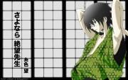 Nozomu Itoshiki Wallpaper