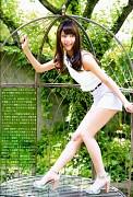 Maria Abe (J-Pop Idol)
