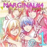 Marginal #4
