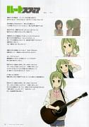 Nozomi Ousaka
