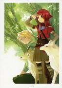 Kouga no Ruby Wolf