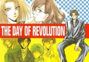 Day of Revolution