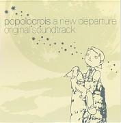 PoPoLoCrois