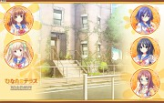 Hinata Terrace