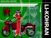 Sakura Wars Wallpaper