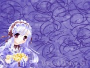Sister Princess Wallpaper