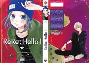 ReRe Hello