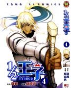 One-Half Prince