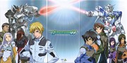 Mobile Suit Gundam 00