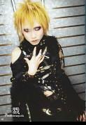 Riku (J-Pop Idol)
