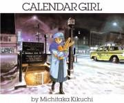 Michitaka Kikuchi
