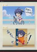 Chuunibyou demo Koi ga Shitai!