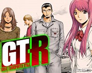 Great Transporter Ryuji