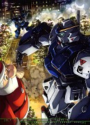Mobile Suit Gundam 0080