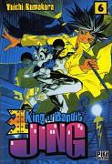 Jing: King of Bandits