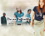 Do As Infinity Wallpaper