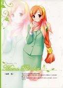 Garden (Visual Novel)