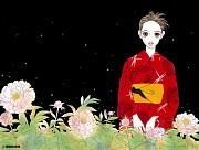 Clover (Toriko Chiya)