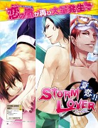Storm Lover