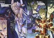 Sword Princess and God