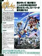 Gundam Build Fighters