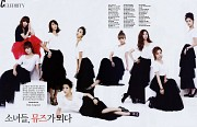Girls Generation