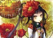 Hinata Katagiri