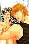 Kiss Ariki