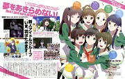 Wake Up Girls!