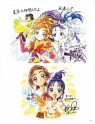 Precure Splash Star